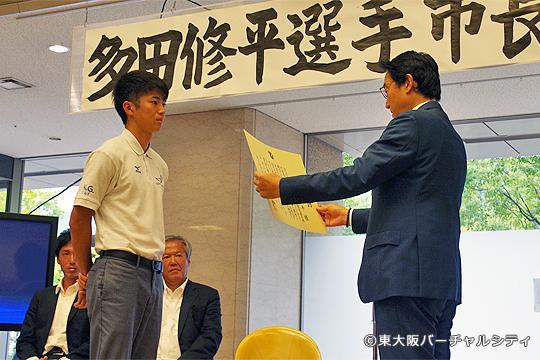 野田市長より市長賞詞の贈呈