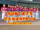 06BULLS vs 兵庫BS 20170428 -豊中