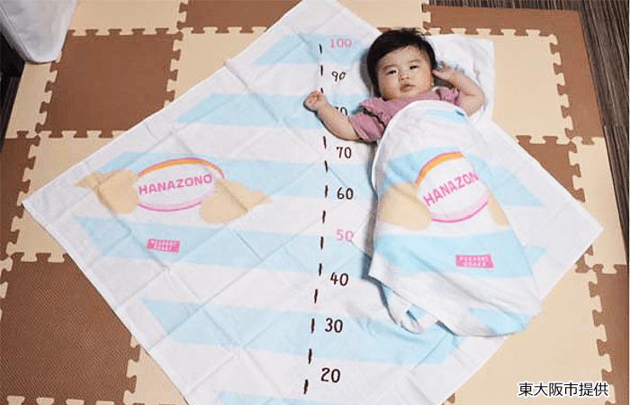 赤ちゃんが生まれたらプレゼント!東大阪市出産記念品事業