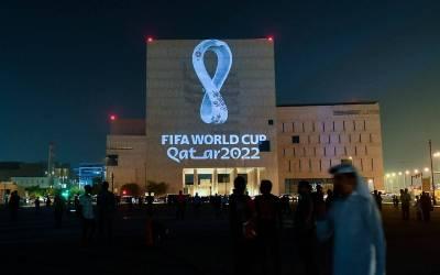 1923f2543e2dbb5c0a5072aacaa7aba0-coupe-du-monde-2022-le-qatar-devoile-le-logo-pour-son-mondial