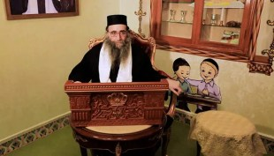 Video.  Opening of the first Orthodox Jewish nursery in Casablanca