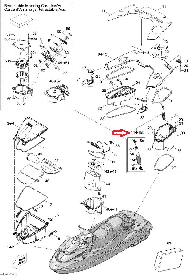 ammortizzatore pistoncino gavone posteriore Sea Doo Rxt is
