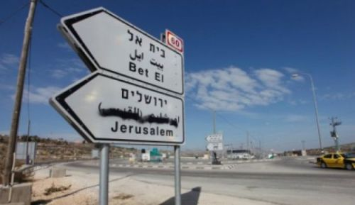 On a road sign in the West Bank pointing to Jerusalem, the Arabic has been crossed out.