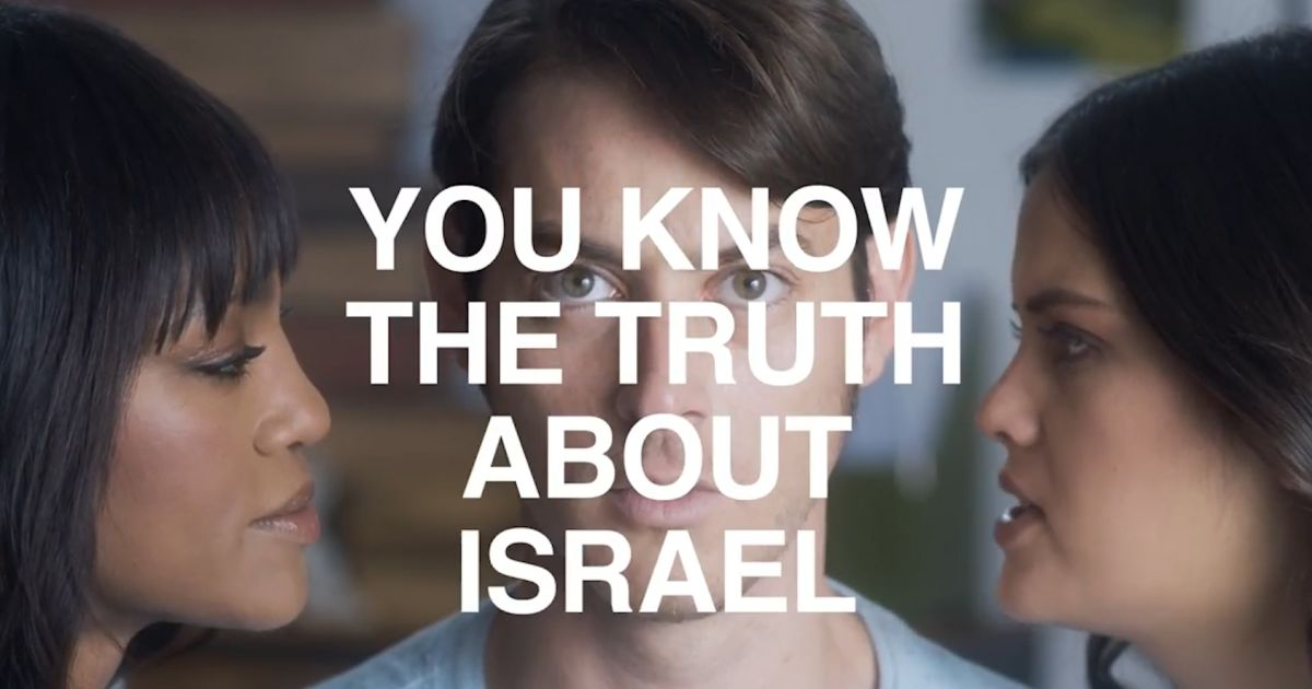 Sexy women missions and bad satire Israeli government