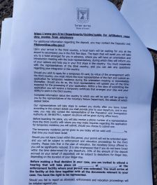 Deportation notice issued by Israel to African asylum seekers early February.
