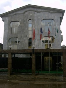 DownTown Royal Hotel, Ikeja, Lagos