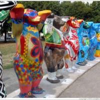 Los osos traen su mensaje de tolerancia y comprensión a La Habana