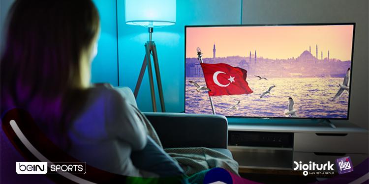 HABERCİ GAZETE APP'İNİ İNDİR, HEDİYE DİGİTURK ABONELİĞİNİ KAZAN !
