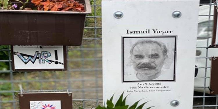 NSU kurbanı İsmail Yaşar katledilişinin 16. yılda anıldı