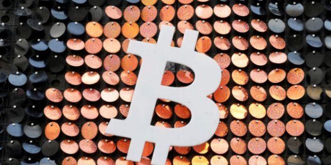 Hollanda'da Bitcoin'in Tamamen Yasaklanması İsteniyor! İşte Detaylar...