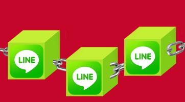 LINE Token Borsada Listelendi!