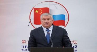 Rosneft Başkanı: Petrol Ödemelerinde Kripto Para Birimleri Kullanılabilir