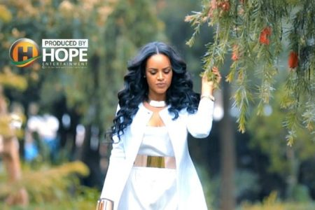 Mahlet Gebregiorgis - Na | ና - New Ethiopian Tigrigna Music
