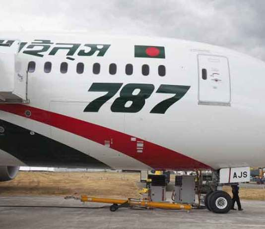 Biman-Flight