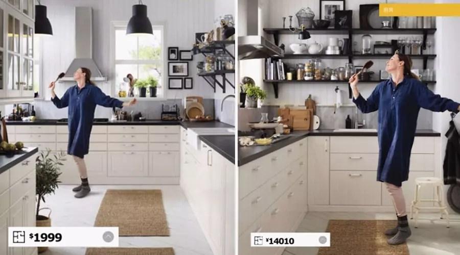 Ikea Catálogo 2018 Crie Espaços Para Viver Habitus Brasil