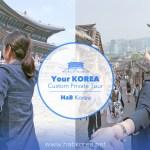 Korea custom private tour