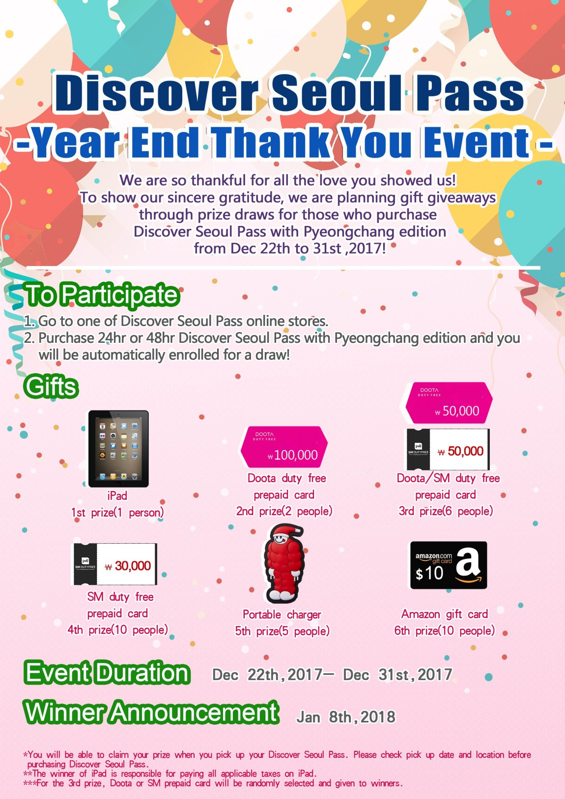 Discover Seoul Pass Year End Event