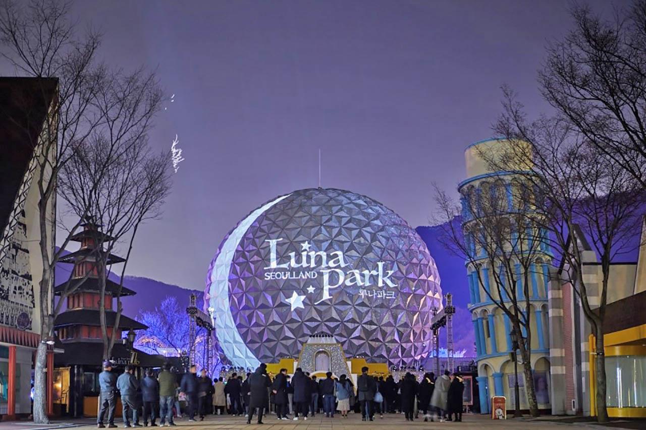 Seoul Land theme Park - Luna Park