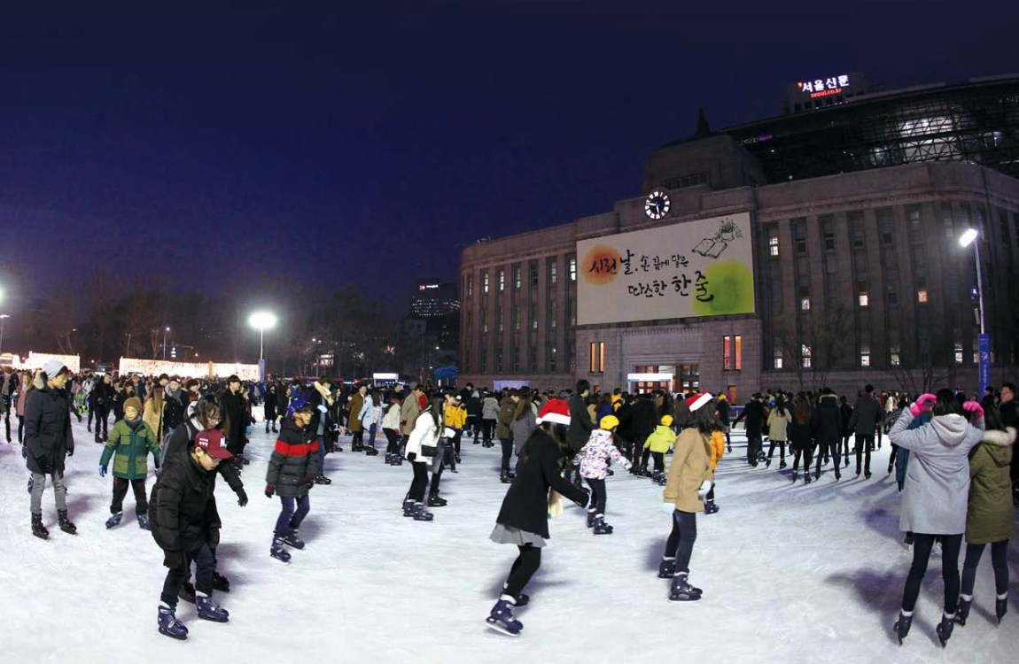"""""""Seoul Plaza Ice Skating Rink"""" Frozen Kingdom Opens in the Heart of the City on December 20"""