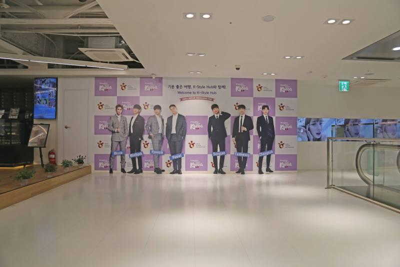 All in One Korea trip, K-Style Hub