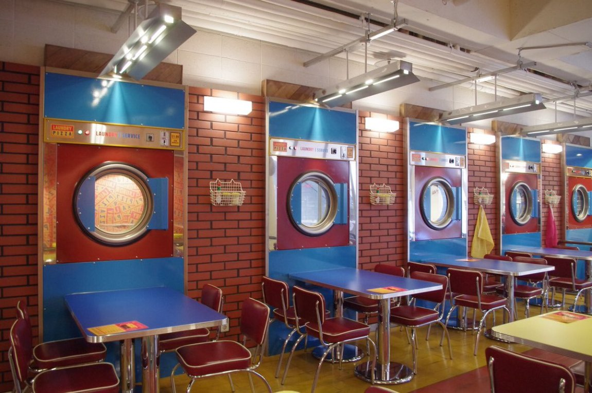 """Laundry Pizza - BTS """"Love Yourself: Her"""" Album Shooting Location"""