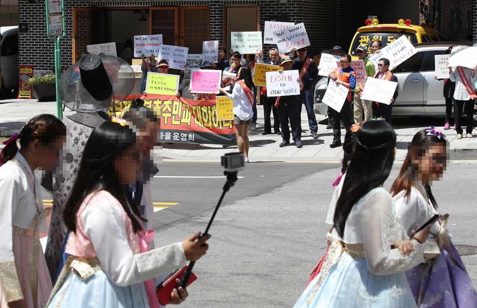 Bukchon Hanok Village residents protest excessive tourism