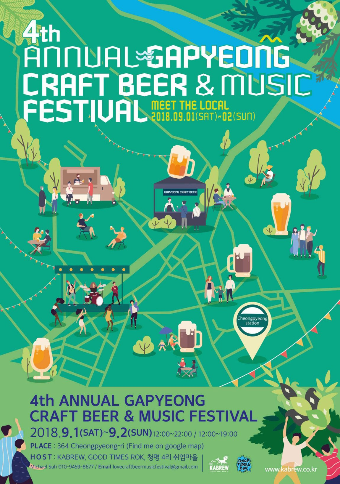 Music concerts, various events awaiting beer lovers in Korea
