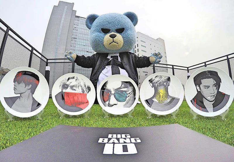 """YG Entertainment's Celeb bear """"Krunk"""" with GRÉVIN Museum Seoul"""