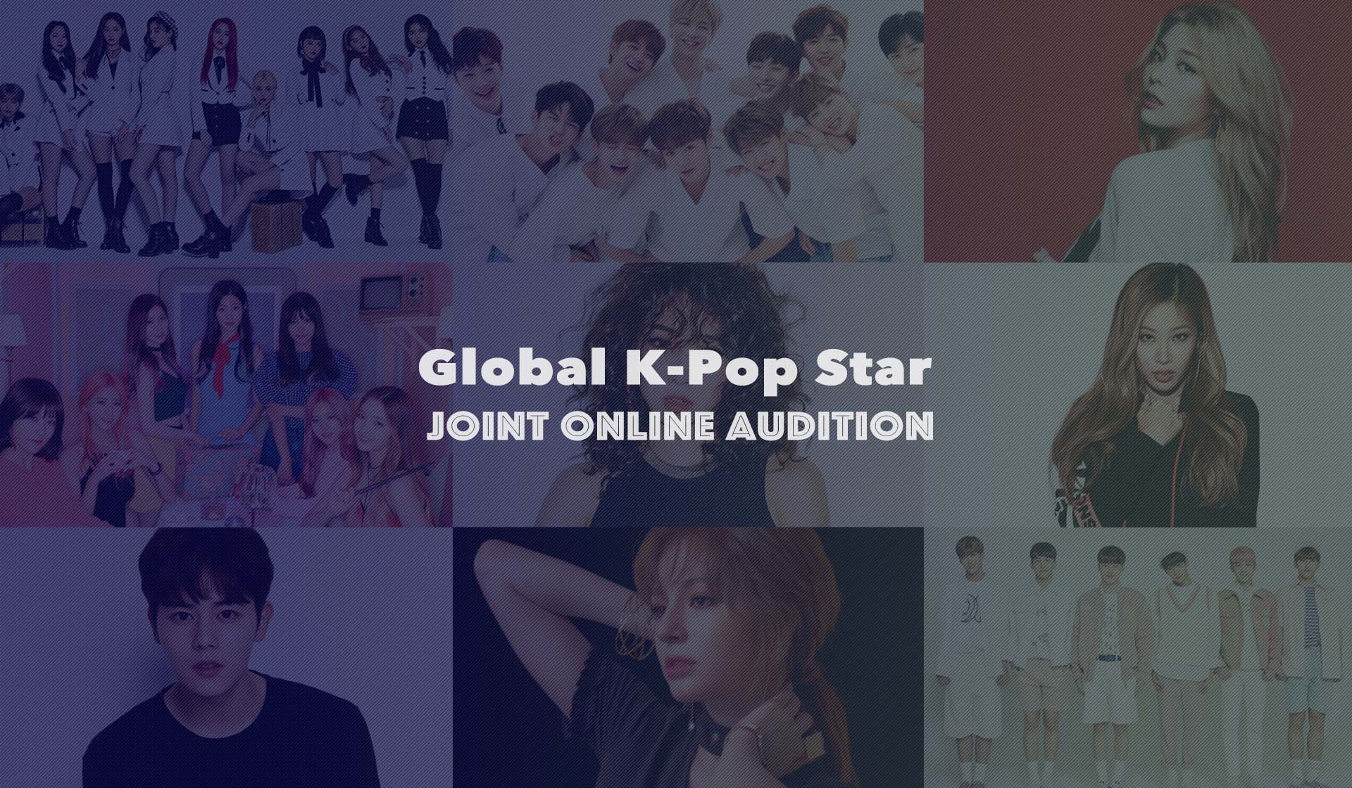 First ever Global K-pop Star Joint online Audition Kicks off | HaB