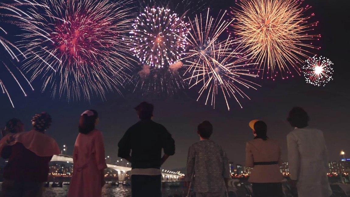 Seoul World Fireworks Festival 2018