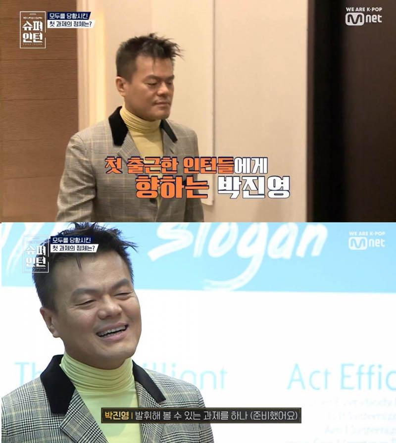 JYP Entertainment 'Super Intern' - How to survive an internship