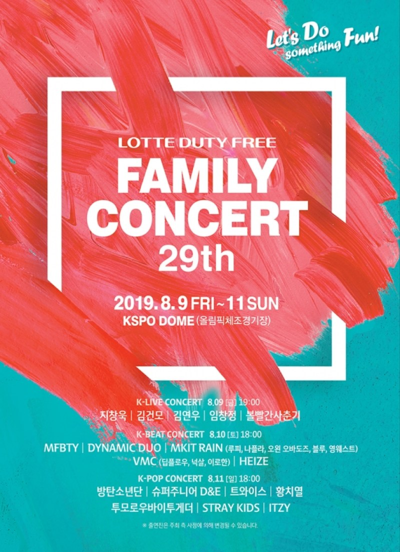 2019 Lotte Duty Free Family Concert; BTS, TXT, TWICE, ITZY and more!