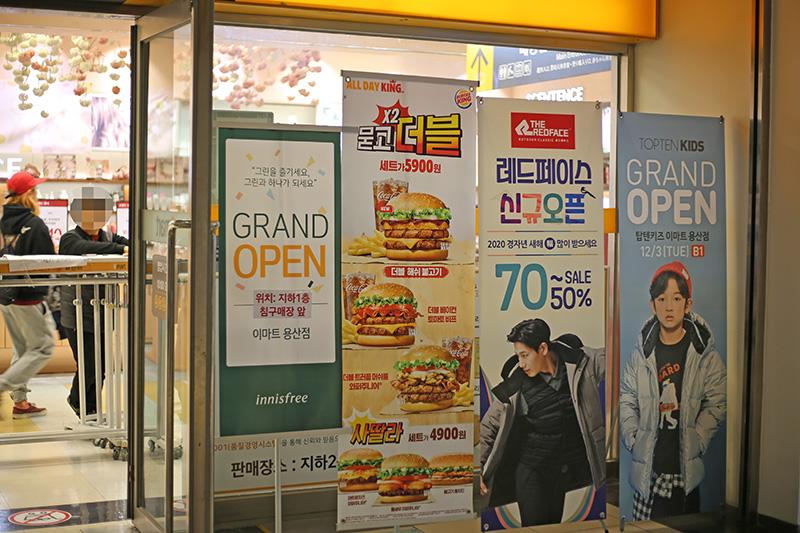 Best Place For Grocery Shopping In Yongsan, Seoul #EMART#YONGSAN