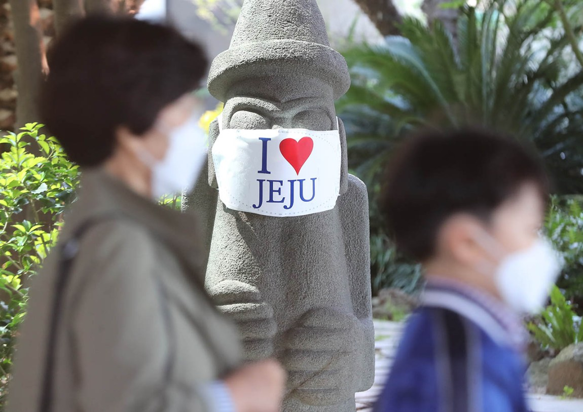South Korea to relax Social Distancing campaign this week