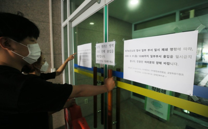 Jeju province office, city hall temporarily closed after visit by COVID-19 patient