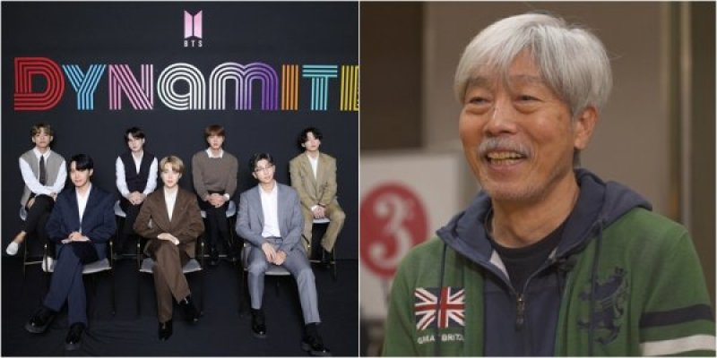 "BTS to appear in ""Bae Chul-soo's Music Camp"" on the 14th"