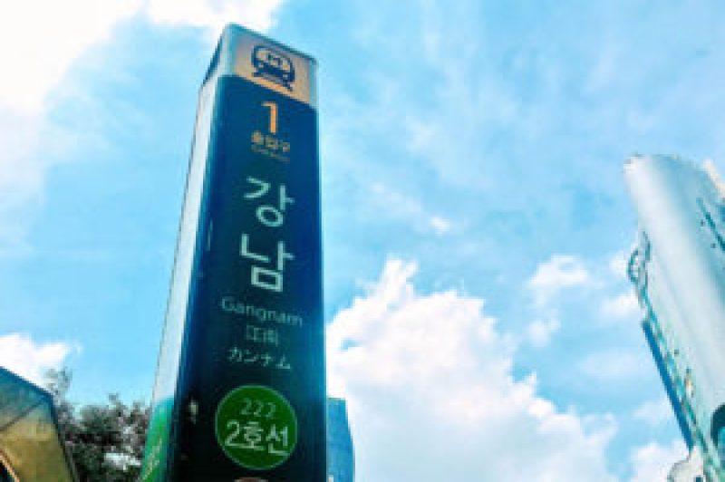 Seoul's BEST 5 Underground Shopping Malls