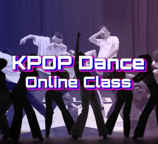 KPOP Dance online class