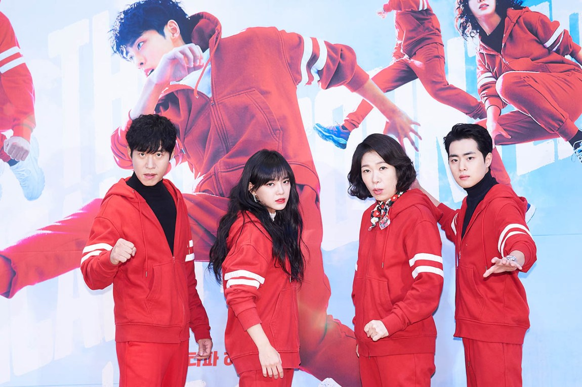 K-drama 'The Uncanny Counter' has confirmed the production of Season 2