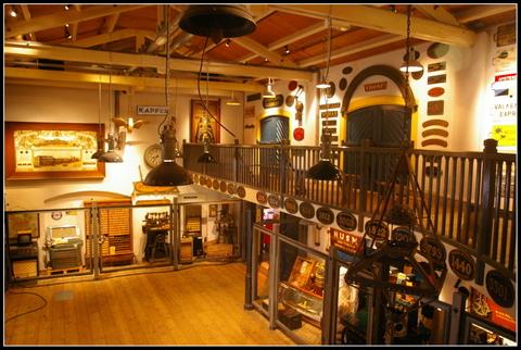 Sala de objetos