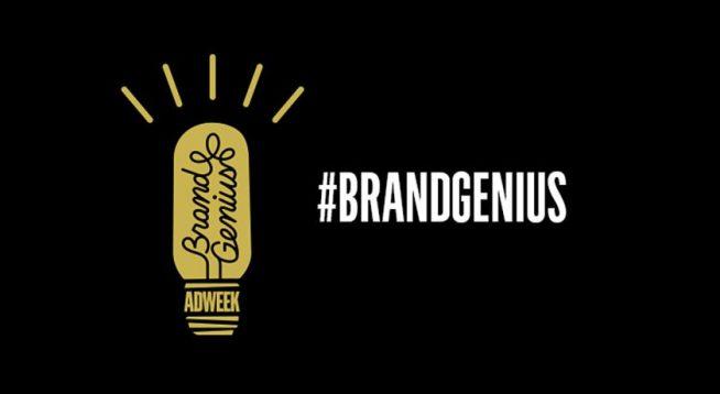 concurso_brandgenius_adweek_2017