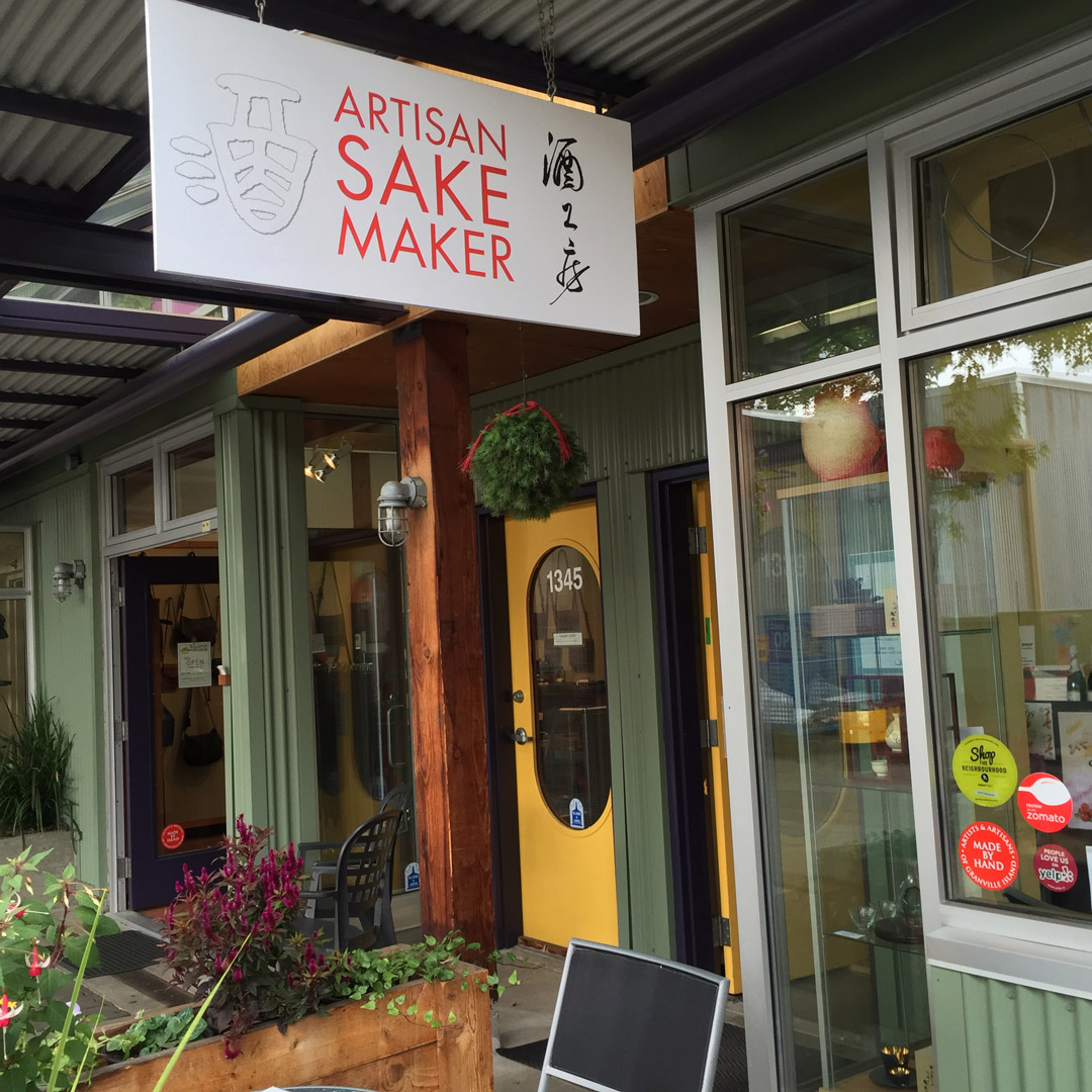 artisan sake maker sign in Granville Island