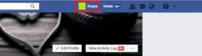 facebook profile viewed, fb profile visited
