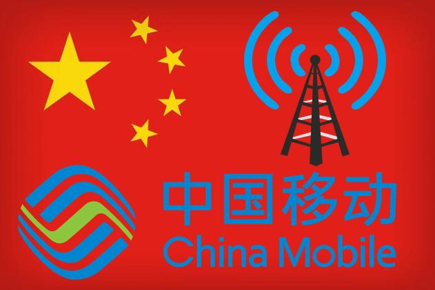 China Mobile International