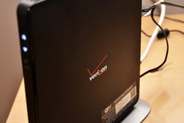 Verizon-FiOS-Quantum-Gateway-Router