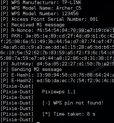 TP Link Archer C5 Router Hacking – CrackWare