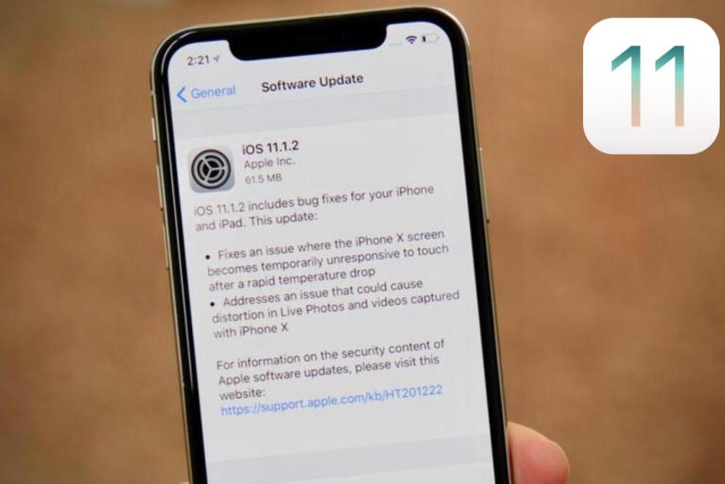 How to Stop iOS 11 Update in Progress
