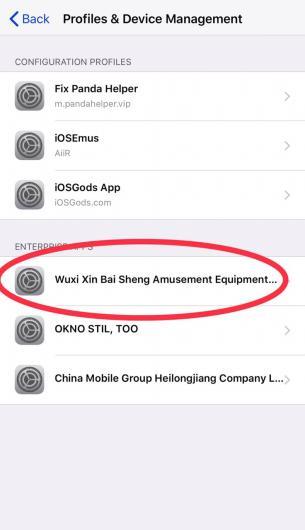 Trust app on iOS 13/ iOS 12