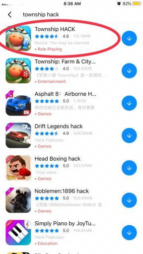 Township hack ios