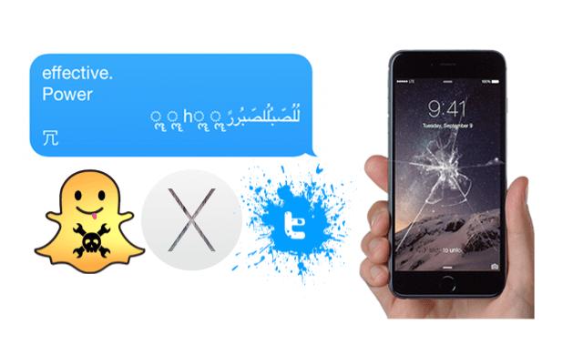 баг ios, вылетают приложения, os x, twitter